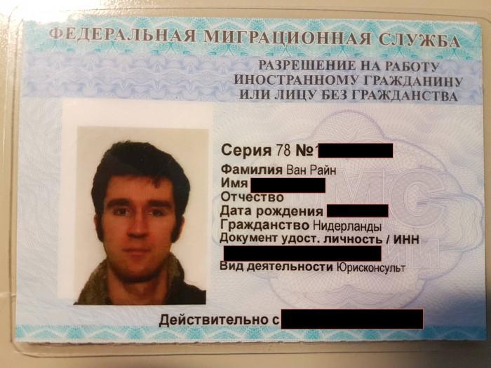 Russische werkvergunning