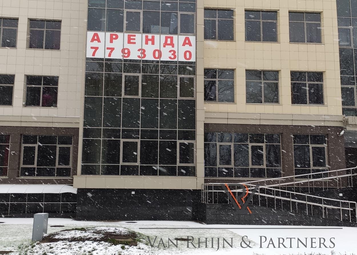 Bedrijfsruimte huren in Rusland